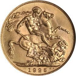 Large Reverse for Sovereign 1925 coin