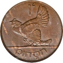 Large Reverse for 1d - Penny 1935 coin