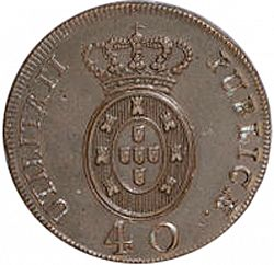Large Reverse for 40 Réis ( Pataco ) 1811 coin