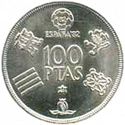 Large Reverse for 100 Pesetas 1980 coin