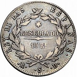 Large Reverse for 10 Reales 1821 coin