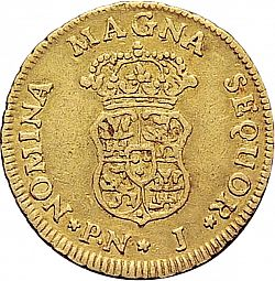 Large Reverse for 1 Escudo 1762 coin