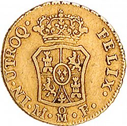 Large Reverse for 1 Escudo 1768 coin
