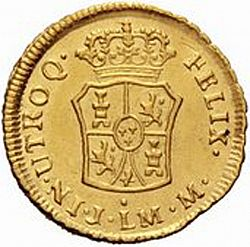 Large Reverse for 1 Escudo 1771 coin