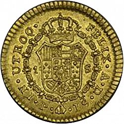 Large Reverse for 1 Escudo 1772 coin