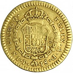 Large Reverse for 1 Escudo 1774 coin