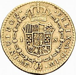 Large Reverse for 1 Escudo 1782 coin