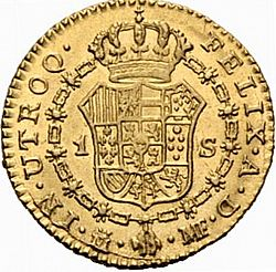 Large Reverse for 1 Escudo 1797 coin