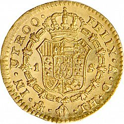 Large Reverse for 1 Escudo 1804 coin
