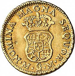 Large Reverse for 1 Escudo 1755 coin