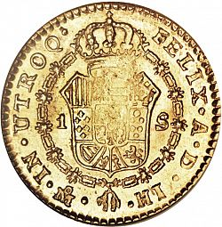 Large Reverse for 1 Escudo 1811 coin