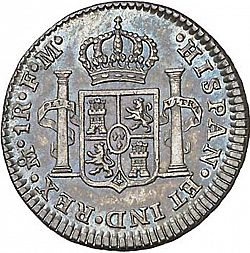 Large Reverse for 1 Real 1775 coin