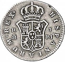 Large Reverse for 1 Real 1776 coin