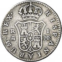 Large Reverse for 1 Real 1789 coin