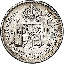 Large Reverse for 1 Real 1804 coin
