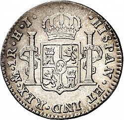 Large Reverse for 1 Real 1813 coin