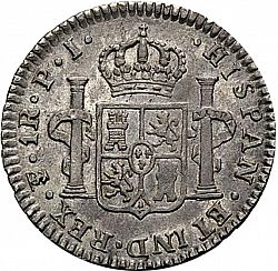 Large Reverse for 1 Real 1822 coin