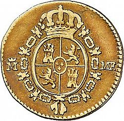 Large Reverse for 1/2 Escudo 1792 coin