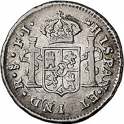 Large Reverse for 1/2 Real 1804 coin