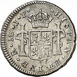 Large Reverse for 1/2 Real 1810 coin