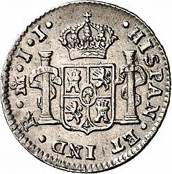 Large Reverse for 1/2 Real 1814 coin