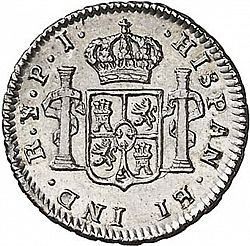 Large Reverse for 1/2 Real 1821 coin