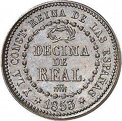 Large Reverse for 1 Décima Real 1853 coin
