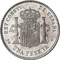 Large Reverse for 1 Peseta 1896 coin