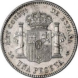 Large Reverse for 1 Peseta 1899 coin