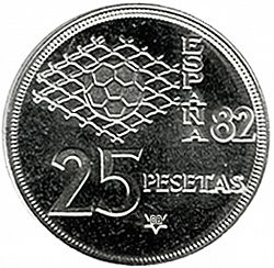 Large Reverse for 25 Pesetas 1980 coin