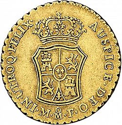 Large Reverse for 2 Escudos 1763 coin