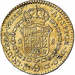 Large Reverse for 2 Escudos 1811 coin
