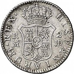 Large Reverse for 2 Reales 1785 coin