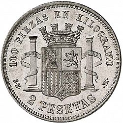 Large Reverse for 2 Pesetas 1869 coin