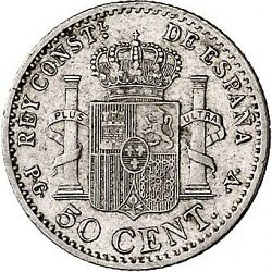 Large Reverse for 50 Céntimos 1896 coin