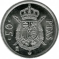 Large Reverse for 50 Pesetas 1982 coin