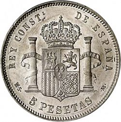Large Reverse for 5 Pesetas 1883 coin