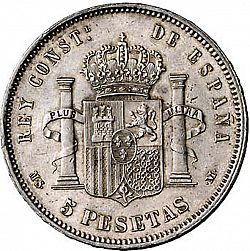 Large Reverse for 5 Pesetas 1885 coin