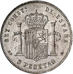 Large Reverse for 5 Pesetas 1888 coin
