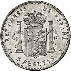Large Reverse for 5 Pesetas 1896 coin