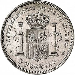 Large Reverse for 5 Pesetas 1871 coin