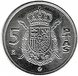 Large Reverse for 5 Pesetas 1982 coin