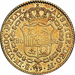 Large Reverse for 80 Reales 1811 coin