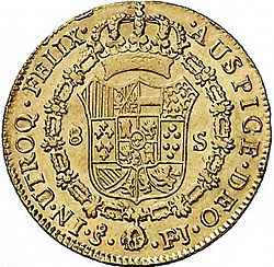 Large Reverse for 8 Escudos 1804 coin