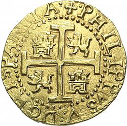 Large Reverse for 8 Escudos 1712 coin