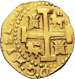 Large Reverse for 8 Escudos 1723 coin