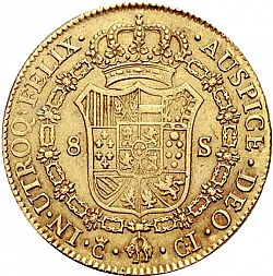 Large Reverse for 8 Escudos 1811 coin