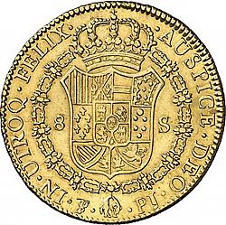 Large Reverse for 8 Escudos 1824 coin