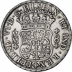 Large Obverse for 8 Reales 1755 coin
