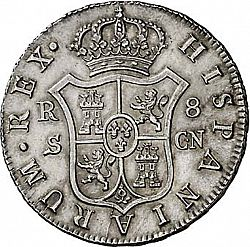 Large Reverse for 8 Reales 1808 coin
